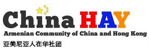 http://www.diplomat.am/REKLAM/chinahay-logo.png