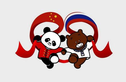 Китай способен поддержать рынок России в случае ссоры с Западом