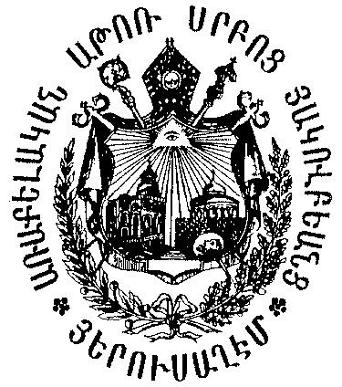 http://www.diplomat.am/all-3/erusaxem-patr.jpg
